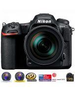 Nikon D500 + AF-S 24-120/4G VR